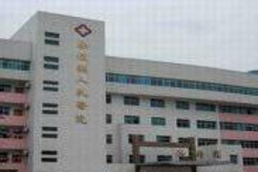 【岳阳市华容县第二人民医院】体检项目预约/报告