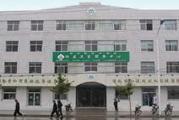 天水市秦城区医院体检中心