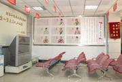 西安市都市医院体检中心
