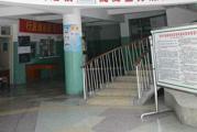 淮南市中建四局六公司医院体检中心