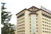 云南中医学院第一附属医院体检中心
