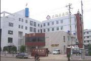 榆林市米脂县医院体检中心