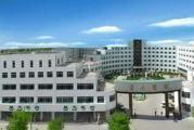 榆林市星元医院体检中心