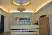 青岛市维普健康体检中心