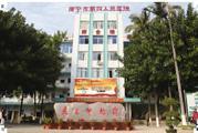 南宁市第四人民医院体检中心