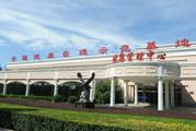 北京小汤山疗养院体检中心