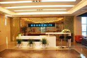 上海市瑞慈体检静安分院